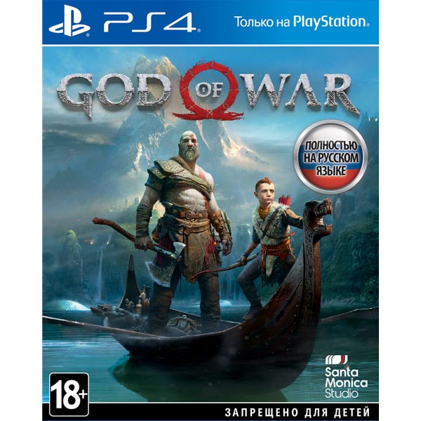Игра для PlayStation 4 God of War