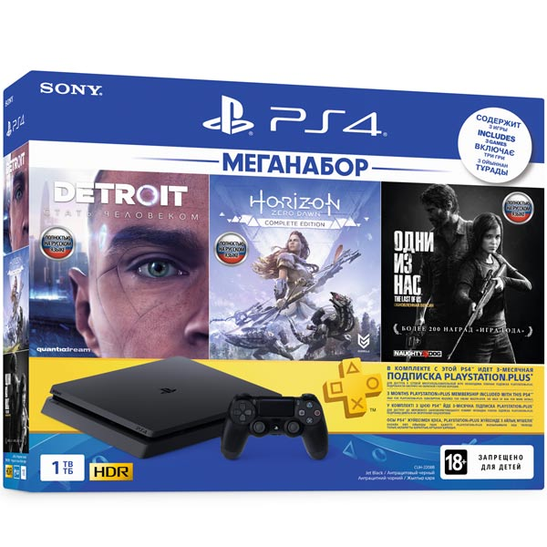 Игровая приставка Sony PlayStation 4 1TB Detroit + Horizon Zero Dawn + Одни из нас + PS Plus 3 месяца