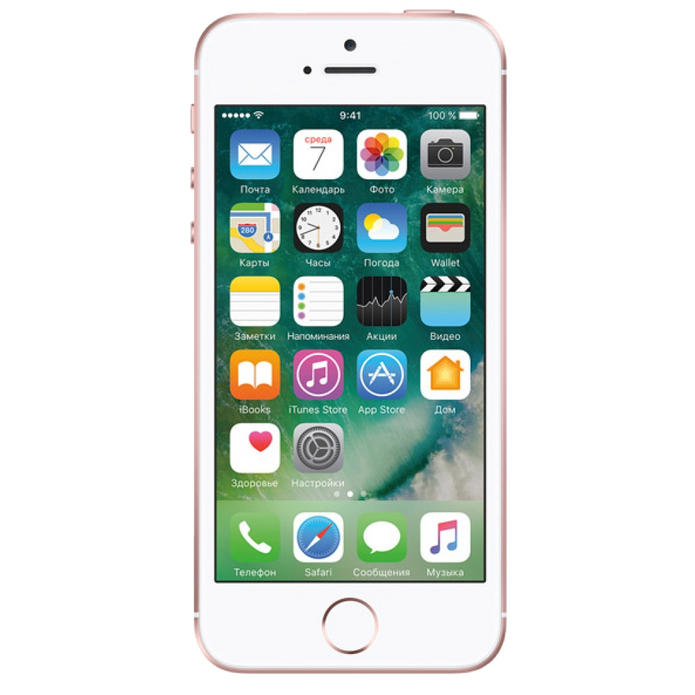 Apple iPhone SE 32GB Rose Gold MP852RU/A