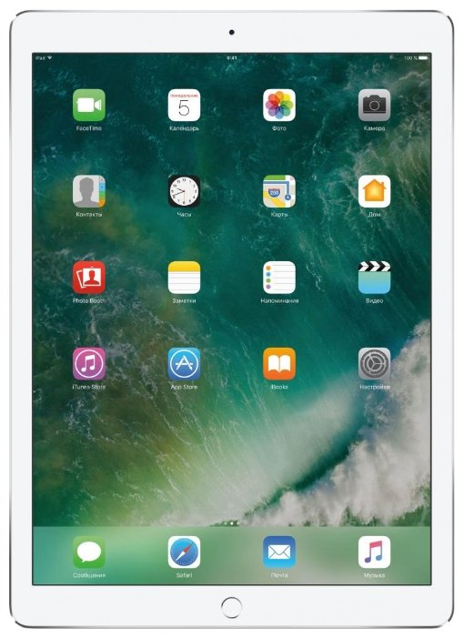 Apple iPad Pro 12.9 (2017) 256Gb Wi-Fi
