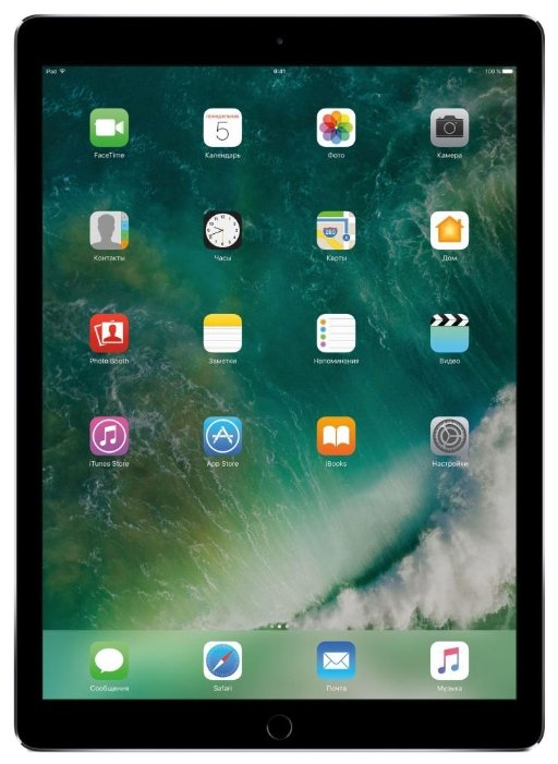 Apple iPad Pro 12.9 (2017) 256Gb Wi-Fi + Cellular